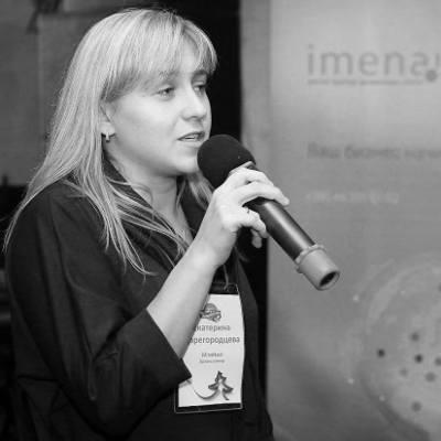 Coordinator Ekaterina Tsaregorodtseva